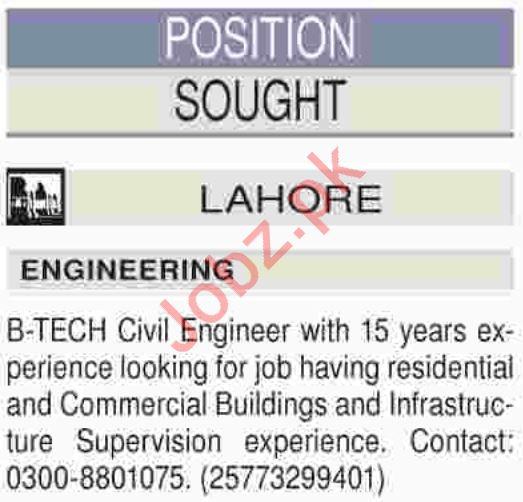 Engineering Job 2019 in Lahore