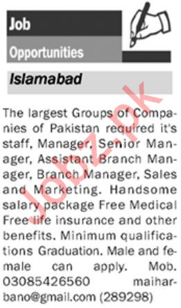 Managers, Assistant Branch Managers, Sales & Marketing Jobs