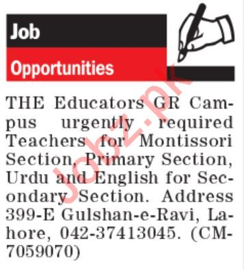 The Educators Teaching Jobs 2019 in Lahore