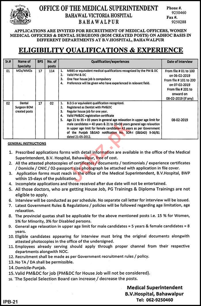 Bahawal Victoria Hospital Jobs 2019 For Bahawalpur