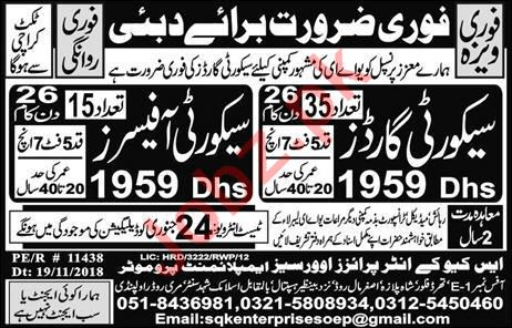 Security Guards & Security Officers Jobs 2019