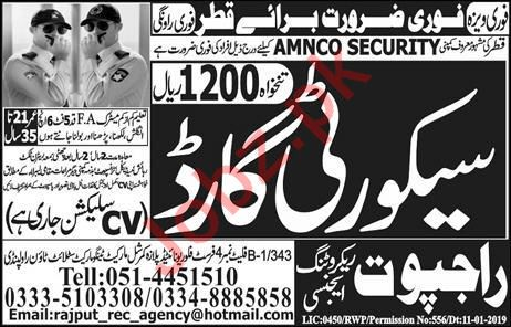 Security Guard Jobs Opportunity in Qatar