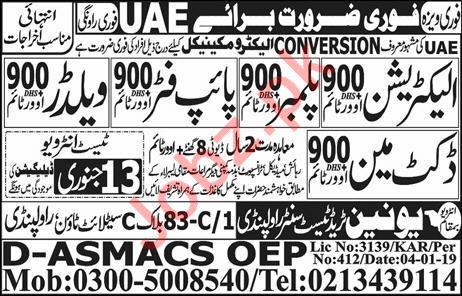 Docket Man, Electrician, Plumber, Pipe Fitter & Welder Jobs