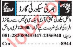 Security Guards Jobs Open in Quetta