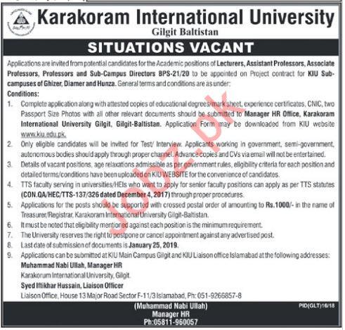Karakoram International University Faculty Jobs 2019