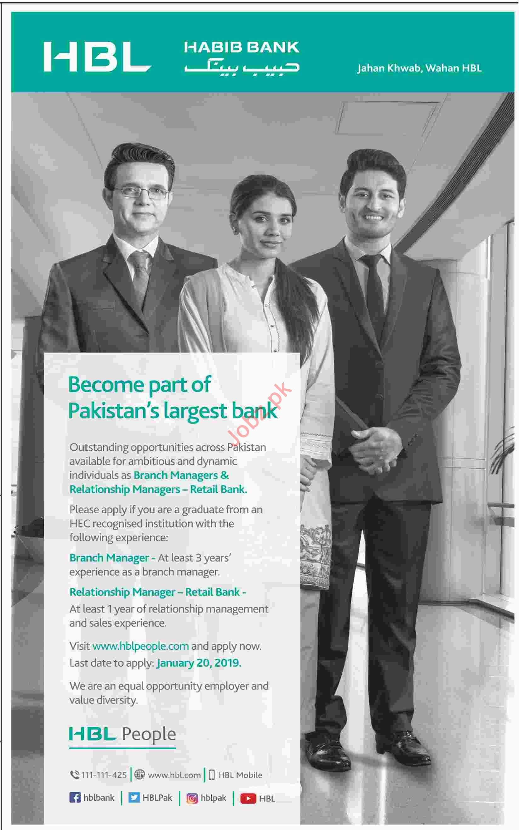 HABIB Bank Limited HBL Jobs 2019
