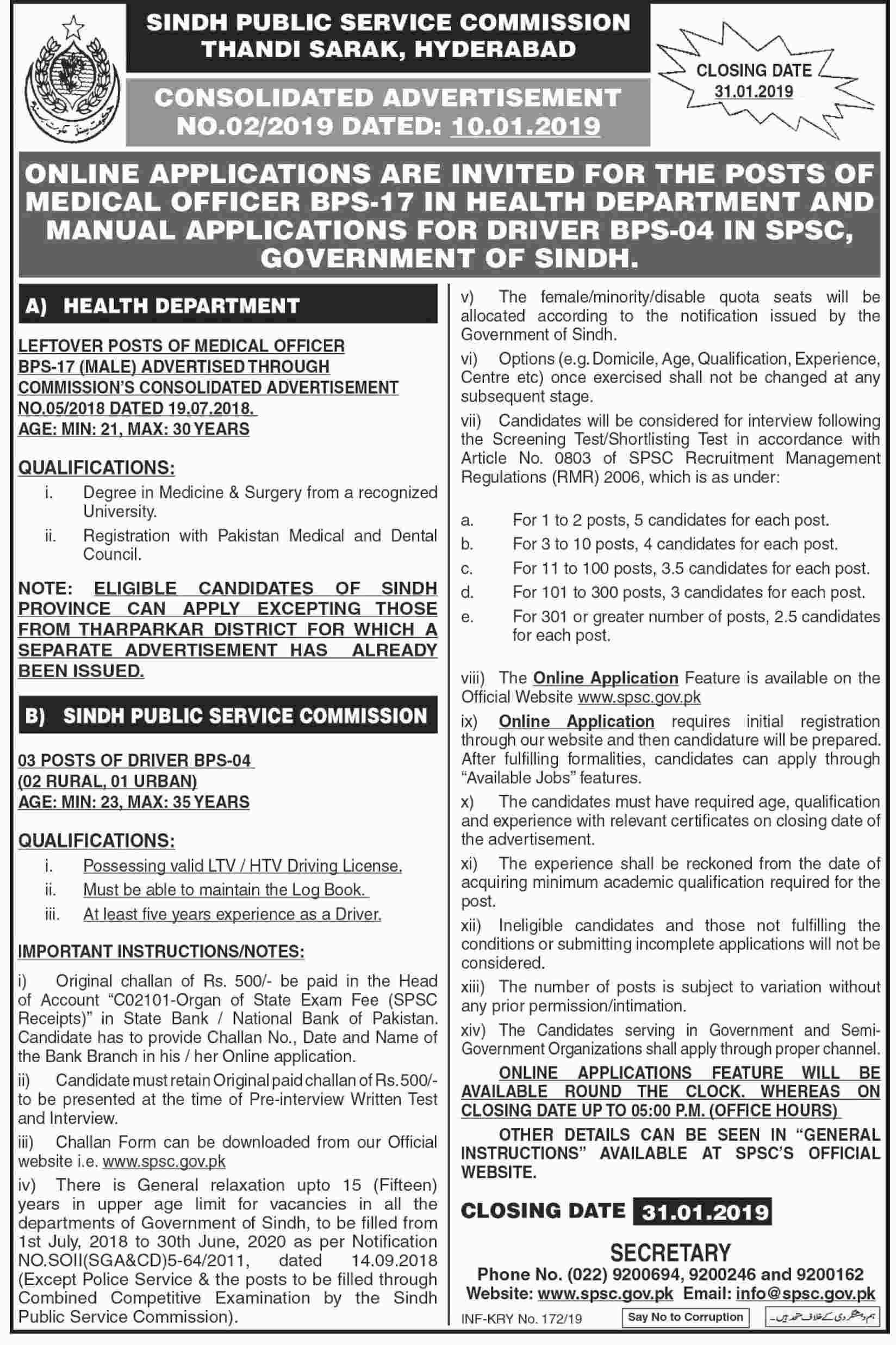 Sindh Public Service Commission Jobs 2019