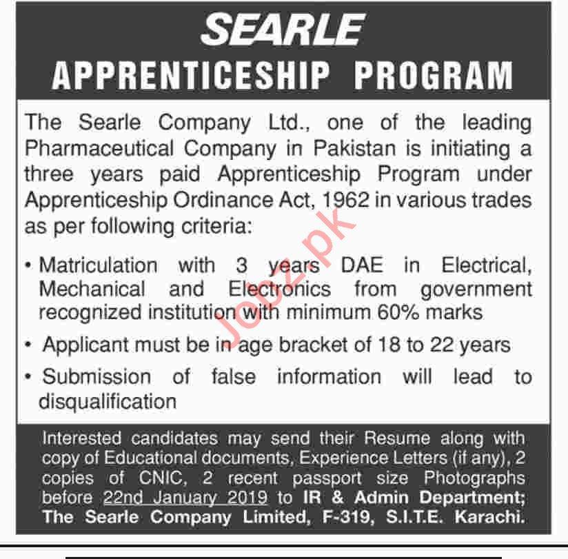 Searle Apprenticeship Program 2019 in Karachi