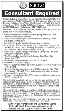National Radio Telecommunication Corporation Consultant Jobs