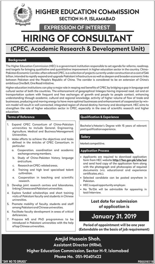 Higher Education Commission HEC Consultant Jobs 2019