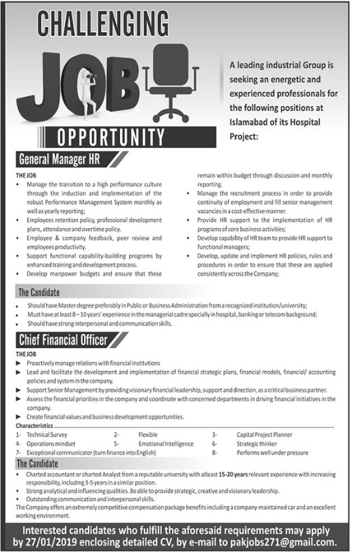 General Manager HR Jobs in Private Company