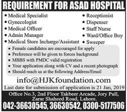 Medical Specialist Jobs in Asad Hospital