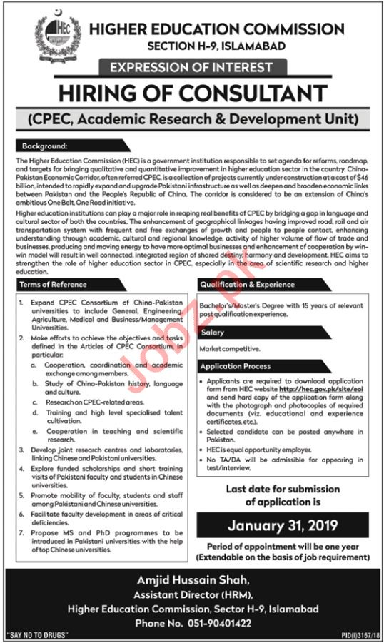 HEC Higher Education Commission Consultant Job 2019