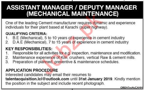 Assistant Manager & Deputy Manager Jobs 2019 in Karachi