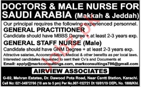 Doctors & Nurse Jobs 2019 in Makkah & Jeddah Saudi Arabia