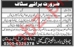 Accountant, Quality Supervisor & LTV Driver Jobs 2019