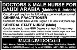 Doctors & male Nurse Jobs in Saudi Arabia