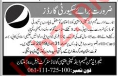 Pepsi Cola International Pvt Ltd Security Guards Jobs 2019
