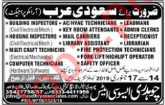 Aramco Company Jobs 2019 For Saudi Arabia