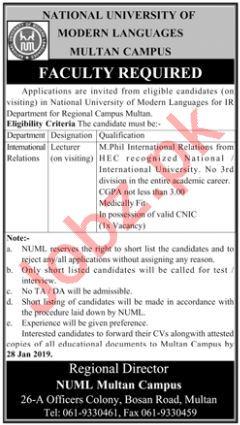 National University of Modern Languages NUML Jobs in Multan