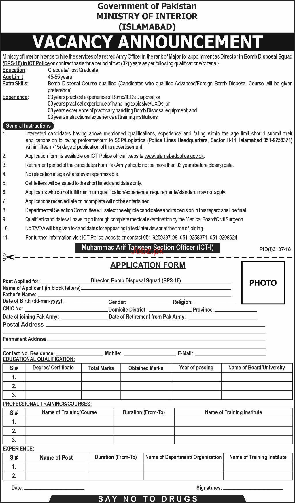 on online form for govt job