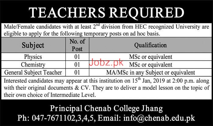 Chenab College Jhang Teacher Jobs