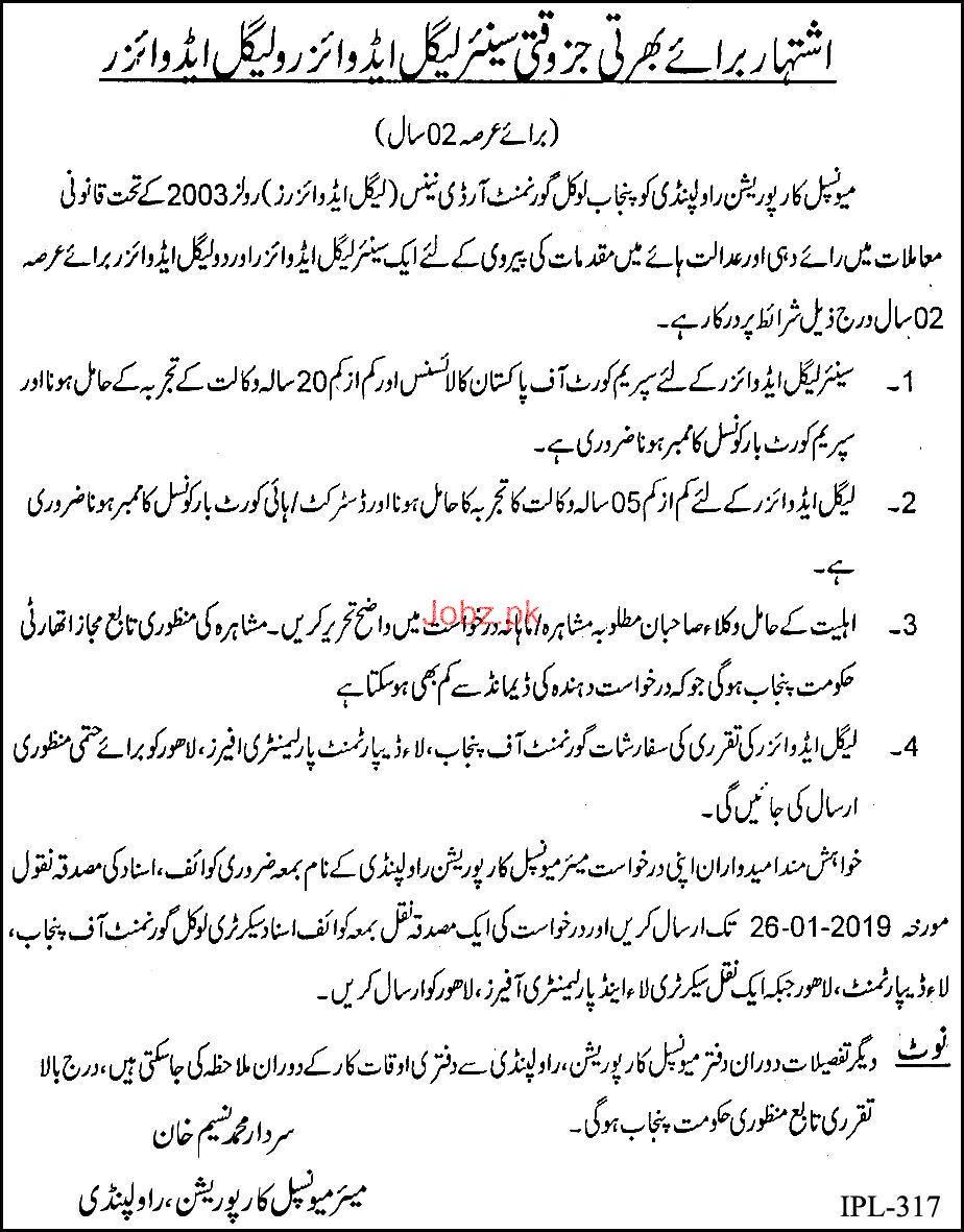 Municipal Corporation Rawalpindi Jobs Opportunity