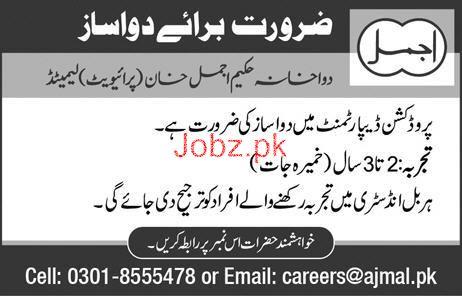 Chemist Job in Dawakhana Hakeem Ajmal Pvt Limited
