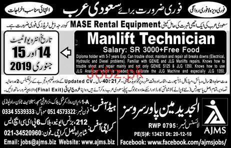 Manlift Technicians Job Opportunity