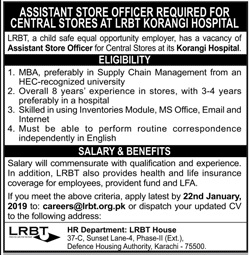 Assistant Store Officer Jobs in LRBT Hospital