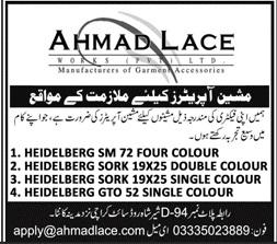Ahmad Lace Machine Operator Jobs 2019