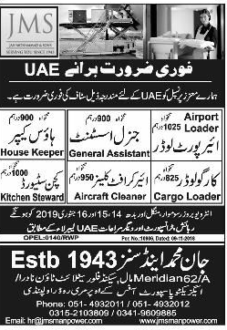 House Keeper, Cargo Loader, Cleaner Job Opportunity