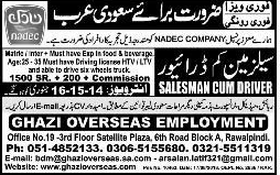 Salesman and Driver Job Opportunity