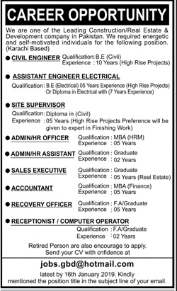 Civil Engineer Jobs in Real Estate & Development Company