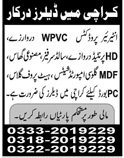 Dealers Jobs in Private Company
