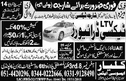 LTV Taxi  Drivers job in UAE