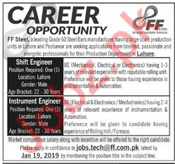 FF Steel Lahore Jobs 2019 for Shift Engineers 2019 Job