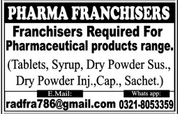 Franchiser Jobs in Pharma Franchise