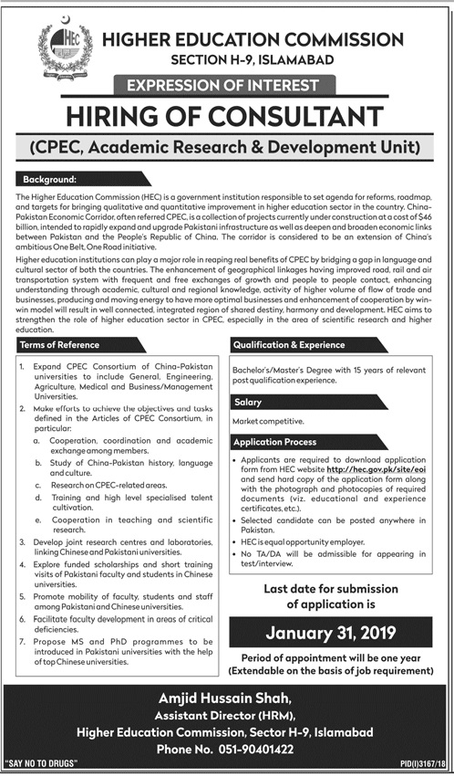 Higher Education Commission Consultant Jobs 2019