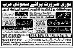 Safety Officer Jobs in Saudi Arabia