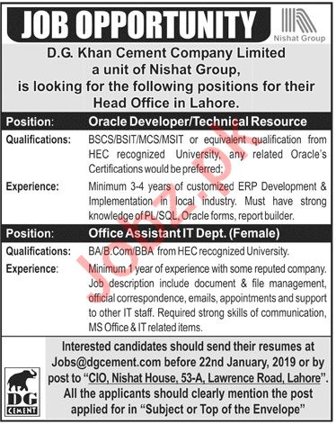 DG Khan Cement Company Limited Lahore Jobs 2019