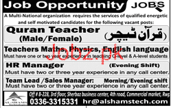 Male / Female Quran Teachers Job Opportunity