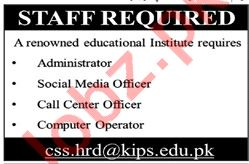 Kips College Lahore Jobs 2019 for Computer Operator