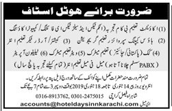 Accountant Jobs in Hotel