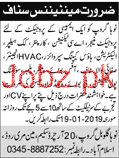 Project Manager AC Technician Job in Noba Global Group