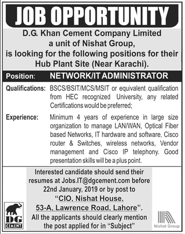 DG Khan Cement Company Limited Network Administrator Jobs