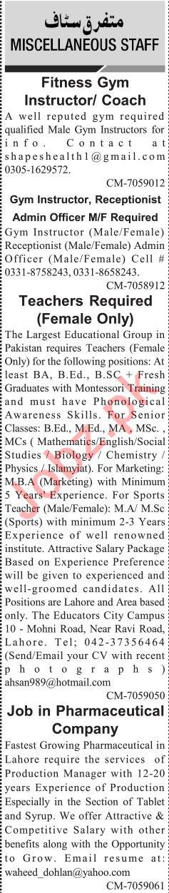 Jang Sunday Classified Ads 13th Jan 2019 Miscellaneous Staff