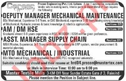 Master Textile Mills Limited Jobs 2019 in Lahore 2019 Job