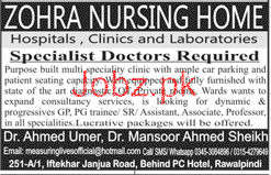 Specialist Doctor Job in Zohra Nursing Home