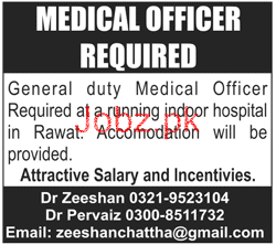 Medical Officer Job Opportunity